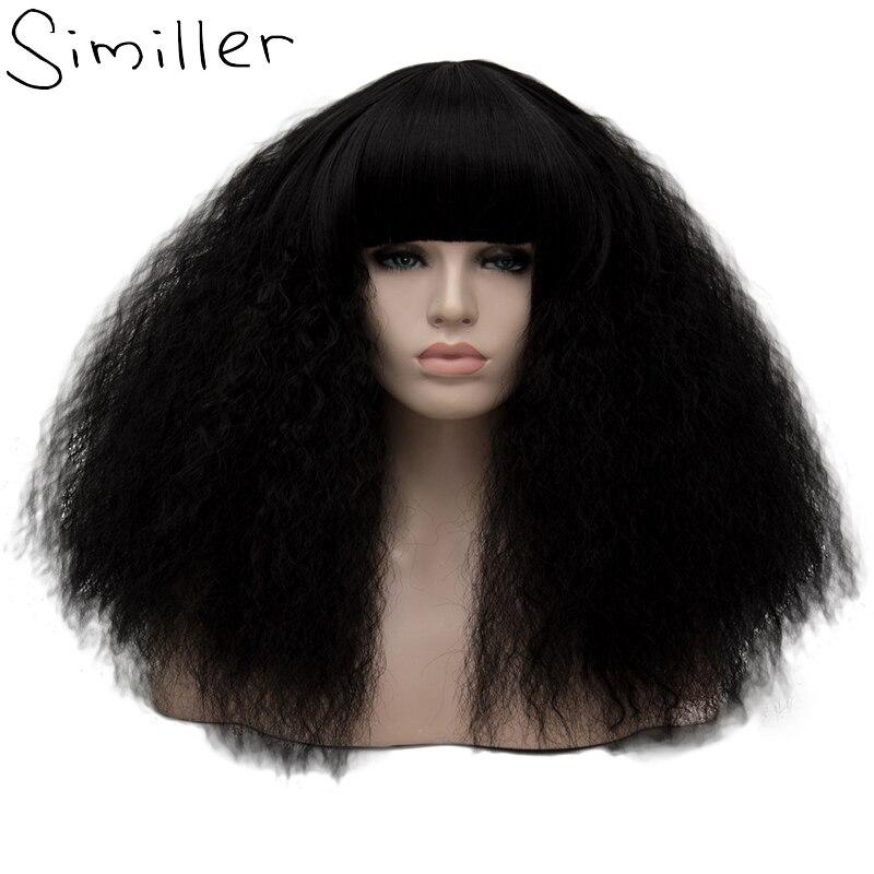 Женские короткие кудрявые волосы Similler 16