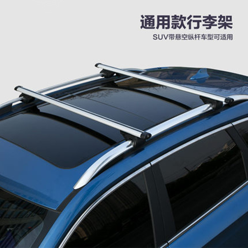 Auto parts Car cover Aluminum alloy roof rack crossbar car luggage rack For KIA Sorrento Sportage kx5 Sportage R Car styling цена