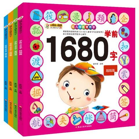 4 pcs set 1680 palavras livros novos de educacao precoce do bebe kids preschool aprendizagem