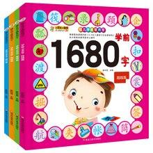 4 sztuk/zestaw 1680 słów książki nowa wczesna edukacja dziecko dzieci przedszkole nauka chińskich znaków karty z obrazem i pinyin 0 6