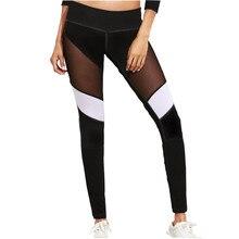 Новая мода Leeging Женские Штаны Для Йоги полиэстер женские с высокой талией для йоги брюки леггинсы для фитнеса и бега Тренажерный Зал Стрейч