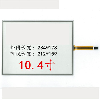 10.4 ''pulgadas a la carta cola máquina billete máquina ATM máquina 4 hilos pantalla táctil de la resistencia 234*178