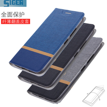 for Sony Xperia XA1 PU+TPU Flip Cover Card Slot Wallet Business Canvas Lines Stand Leather Phone Case for Sony Xperia XA1 5.0″