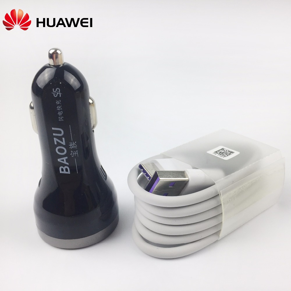 Huawei SuperCharge Car Charger ,Mate10 mate9 pro p10 p10 pro Fast Quick 5A Dual Usb Charging Adapter & Original 5A Super Cable