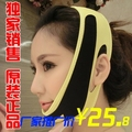 Face-lift mask bandages device Artifact instrument for V face free shipping
