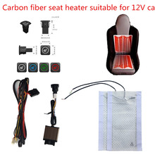 seat heated heating carbon fiber cushion pad + New premium switch kit for Universal 12V car OEM heater