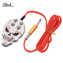 QINK Skull Tattoo Foot Pedal Switch Control Supply for Machine Frame Gun Wholesale Grips