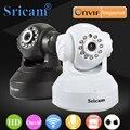 Sricam sp012 câmera ip wi-fi 720 p onvif night vision vigilância cctv de vigilância de segurança sem fio em casa câmera de duas vias de voz