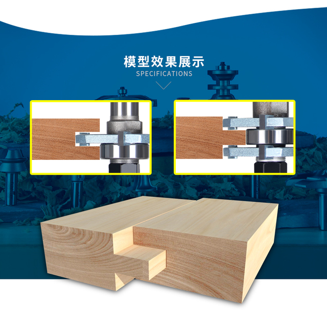 2pcs 3T T-handle Rail And Stile Router Bit Wood Working Cutter High Quality 1/4 SHK - HUHAO