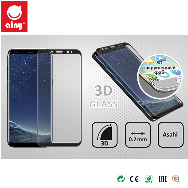 AINY 3D  Full Screen Cover for Samsung Galaxy S8 Plus Black 0.2mm Protective Film Tempered Glass Mobile Phone  Front Film