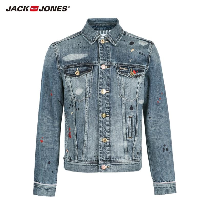 Vintage Vintage And Jeans Jeans Jones Jack F5ndyxcaqw