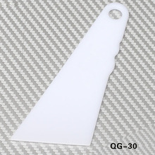 11*5cm Durable car tint tool white window squeegee for wrappping QG-30