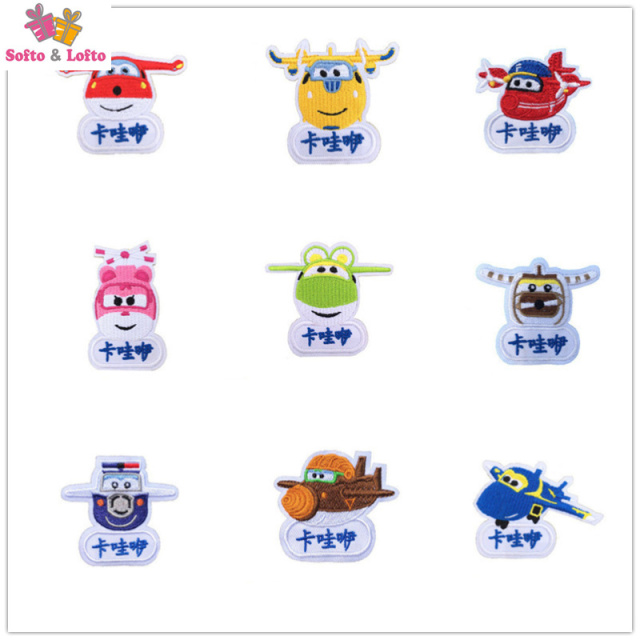 free shipping 5pcs customize sew on embroidery kids name stickers cartoon patch airplane kindergarten school identifi toddlers
