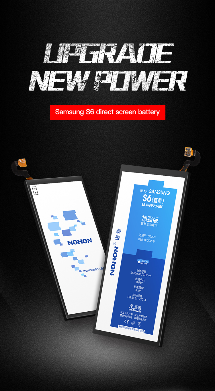 battery for samsung s6 (2)