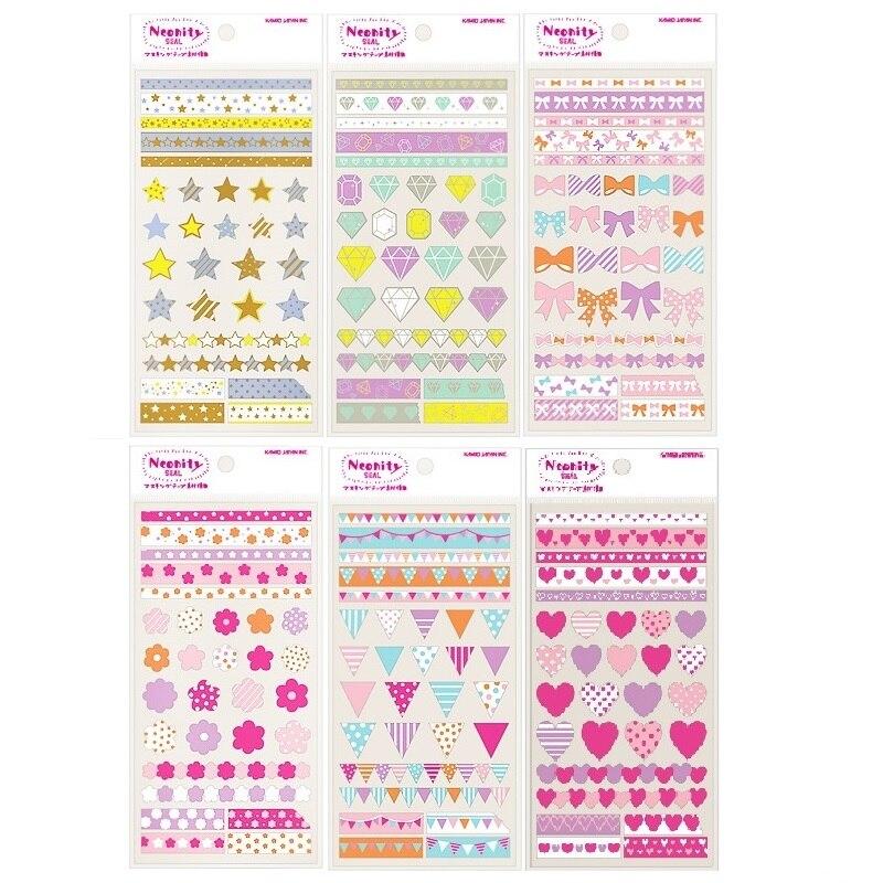 ⑤24 Pcs Lot Japanese Neon ③ Decorative Decorative Sticker