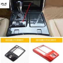 1 шт./лот ABS углеродное волокно зерна шестерни панель украшения Крышка для 2010- Тойота рейз