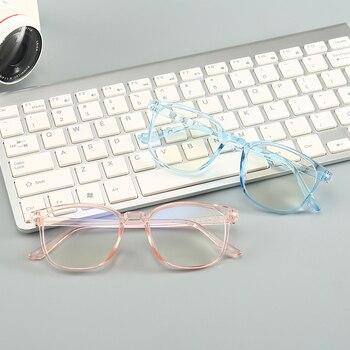 Anti Blue Light Computer Glasses 1