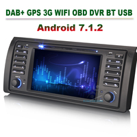4 Core Car DVD Player Android 7 1 2 Head Unit GPS Sat Nav For BMW