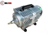 Hailea Aco 009D Air Pump 135w 125L/min Electrical Magnetic Air Compressor For Laser Engrave Machine