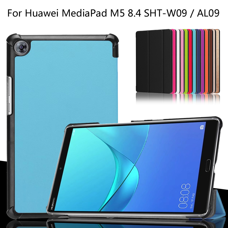 Slim Magnetic Folding Flip PU Case Cover For Huawei MediaPad M5 8.4 SHT-W09 SHT-AL09 8.4 inch Tablet Skin Case + Film +Stylus universal tablet case 7 inch pu leather protector stand cover for huawei mediapad x2 ideos s7 slim free stylus center film