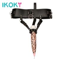 IKOKY SM Bondage PU Leather Female Masturbator Harness Strap Magic Wand Holder Forced Orgasm Belt Sex Toys for Women Chastity