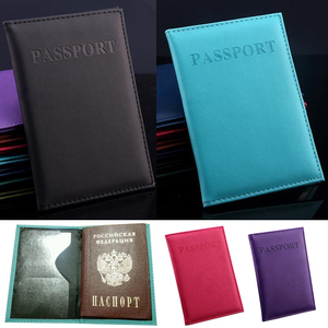 Multi-function PU Travel Passport Card Case Sheath America ID Card Bag Documents Protective Covers Credit Card Holder