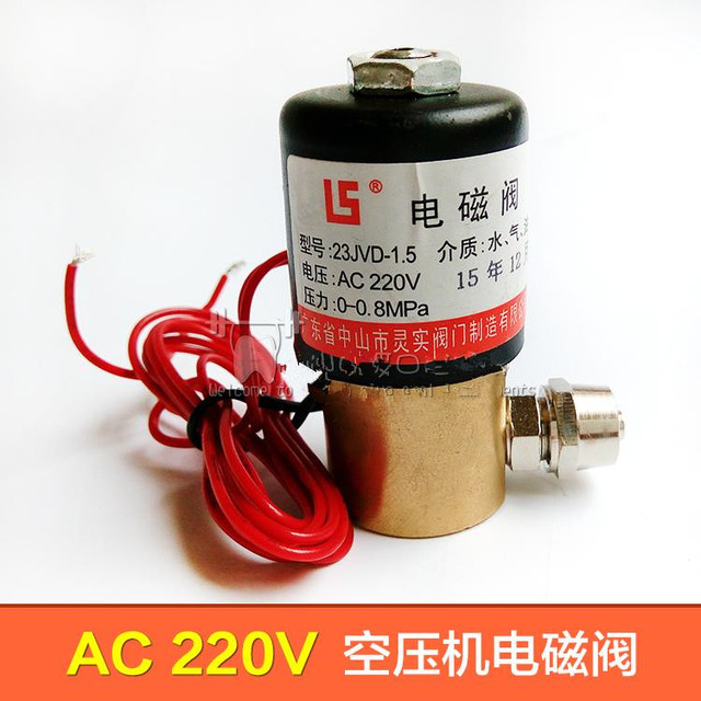 Good Quality Dental Equipment Air Compressor Solenoid Valve Electric solenoid Valve dental chair Accessory AC 220V