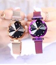 Starry watch stars shining luminous ladies 4 colors magnetic mesh with quartz fashion diamonds star clocks