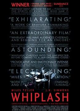《爆裂鼓手》2014年美国剧情,音乐电影在线观看