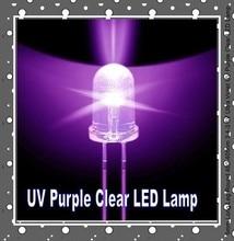 БЕСПЛАТНАЯ ДОСТАВКА 100 ШТ./ЛОТ 5 мм Длинной ножке Круглый 3.4-3.6 В Ультрафиолетовый УФ Фиолетовый Ясно LED лампы
