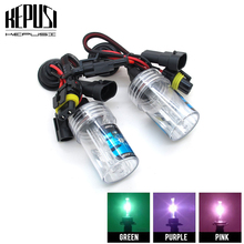 2pcs Purple Pink Green Deep Blue 35W H7 hid xenon bulbs lamps auto car lights 4300K 6000K 8000K  Car Headlight Bulb Fog lights