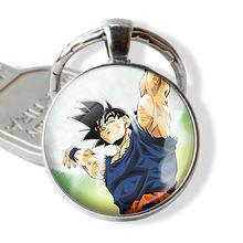 Dragon Ball Pendant Key Chain