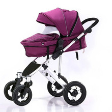 High light stroller pushchair landscape two way car can sit lie baby baby carriage