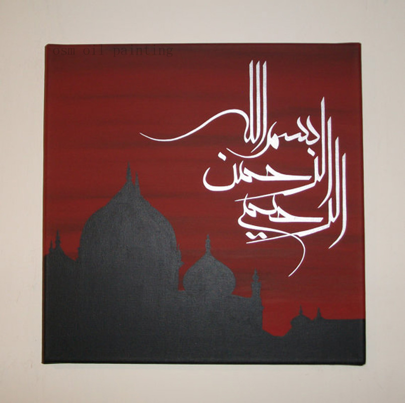 Top Artist Handpainted Arabic Calligraphy Islamic Wall Artwork Oil Paintings On Canvas For Home Decor Islamic Wall Pictures -in Painting u0026 Calligraphy from ... & Top Artist Handpainted Arabic Calligraphy Islamic Wall Artwork Oil ...