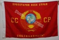 СССР с штатным гербом флаг СССР Горячая продажа хорошие 3X5FT 150X90 см Баннер латунные металлические отверстия