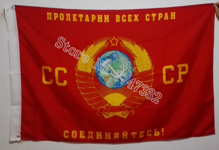 USSR with state coat of arms CCCP Flag hot sell good 3X5FT 150X90CM Banner brass metal holes