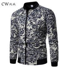 2018 Осенняя мода льняной пиджак Для мужчин хип-хоп большой Размеры цветы пилот Курточка бомбер пальто Для мужчин печати Куртки EUR Размеры s-2XL