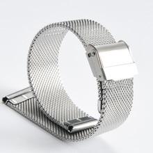 2019 Новый Модный высококачественный ремешок для часов 18 мм 20 мм 22 мм 24 мм лучший бренд Миланская Нержавеющая сталь ремешок для наручных часов