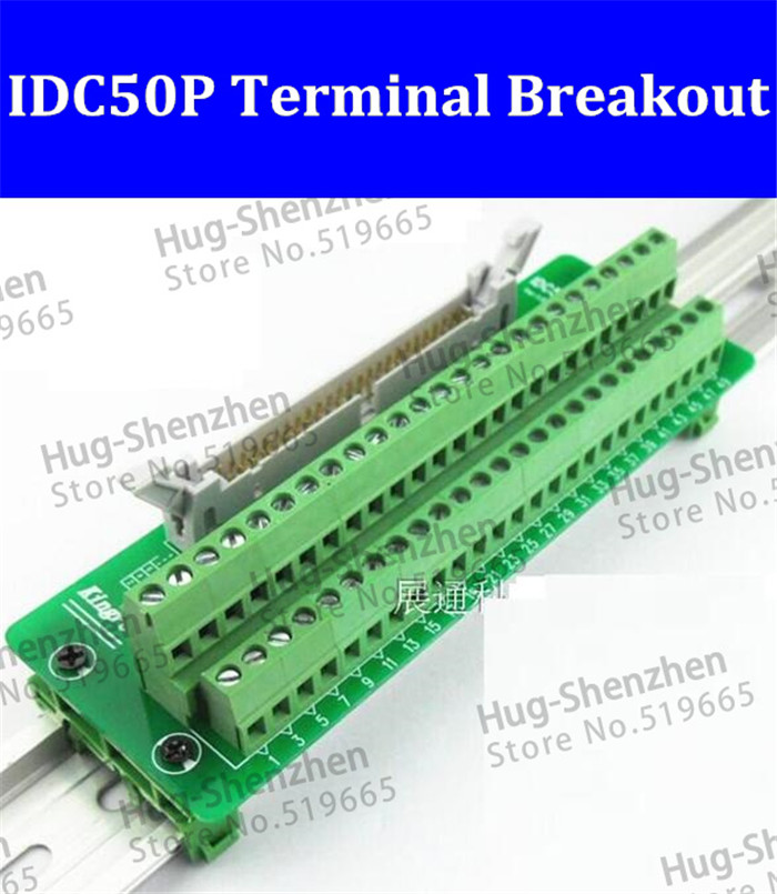 IDC50P IDC 50 Pin Male Connector to 50P Terminal Block Breakout Board Adapter PLC Relay Terminals