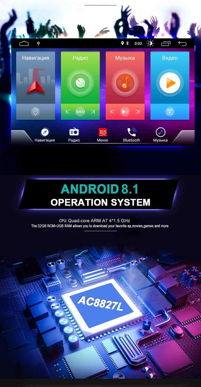 Автомобильный Android 8,1 мультимедийный плеер для Toyota Corolla EX 2006 навигационное устройство GPS USB рулевое колесо bluetooth управление Поддержка