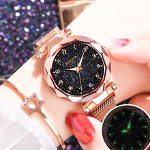 Rose Gold Hot Sale Starry Sky Watches Women Fashion Magnet Watch Ladies Arabic Wristwatches Free Style Bracelet Clock