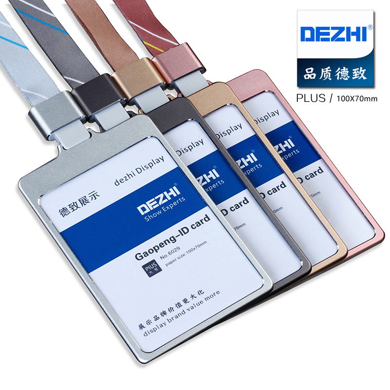 DEZHI-Colorful Metal Plus Badge Holders 100x70mm With Stripe/Solid Lanyard,LOGO Custom Badge Card Holder For Exhibition Supplies
