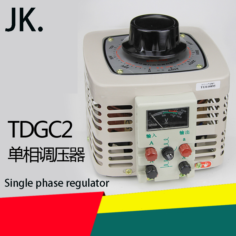 цена на Three Branch TDGC2-1KVA Regulator 220V AC Single Phase Regulator 1000W Regulator