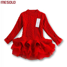 New 2017 Girls knitted Sweater Autumn Winter Children Clothing Pullovers Sweaters Crochet Kids Girl Clothes 4 colors in stock