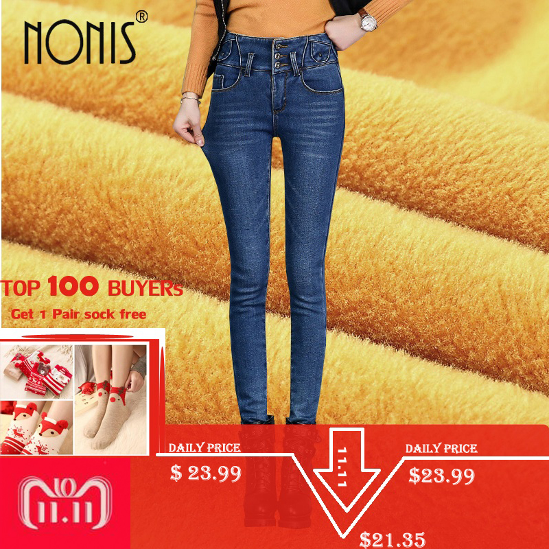 Nonis Warm Jeans For Women Thick Denim Pants Winter Jeans Female Stretch Straight Rivet High Waist Mom Jeans Femme Pants 2018
