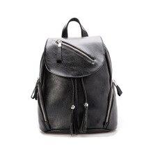 Новая тенденция дамы PU Сумка корейской моды диких рюкзак женщины рюкзак личность