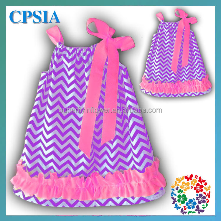 Purple Chevron Dresses
