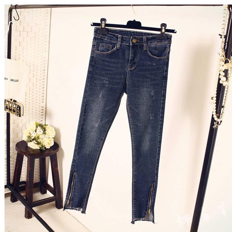 Skinny Jeans 10