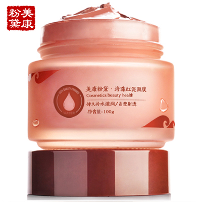 Seaweed Red Mud Whitening Facial Mask Acne Treatment Black Head Removing Freckle Fade Dark Spots Skin Care Face Mask Melanin