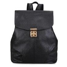 Новая женская кожаная сумка на плечо сумка женская кожаная сумка